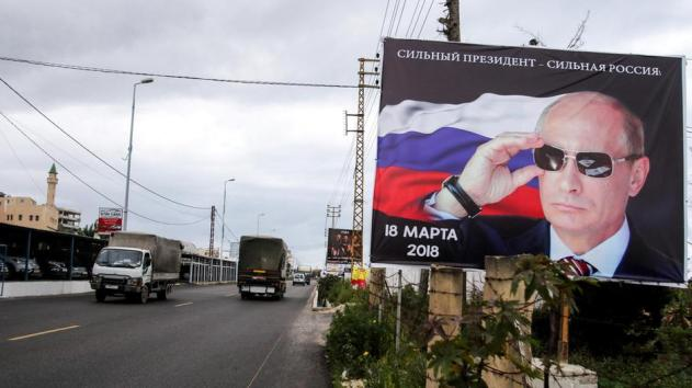 LEBANON-RUSSIA-POLITICS-VOTE
